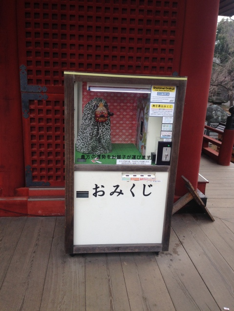 Feed this lion and you'll get a fortune, at the temple in Ueno Park