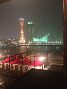 Kobe harbor