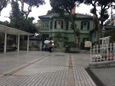 Moegi House, Kobe
