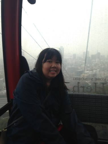 Oh it's Libby on the Kobe tram.