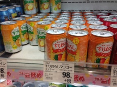 Mango and pineapple beer?! Is it as good as Taiwan??
