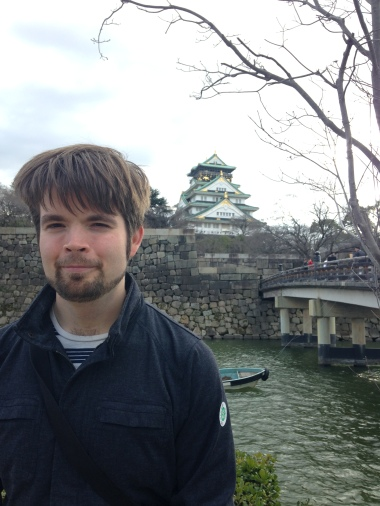 On the moat across from the Osaka castle