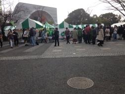 St Patricks Day festival