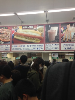 pork hot dog at costco!