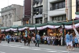 Matsuri Procession