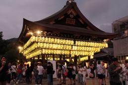 Inside Yasaka Shrine
