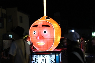 Kinda derp nebuta float lol. It was cute though.