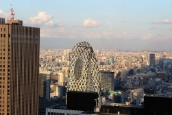 Inside Shinjuku Govt Building, North Tower