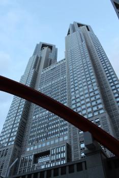 Shinjuku Govt Building