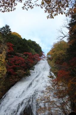 Ryuzu Falls!