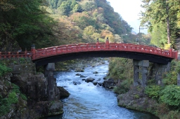 The bridge is fake.