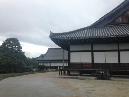 The gardens of Nijo Castle