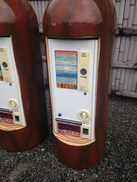 The koi food vending machine