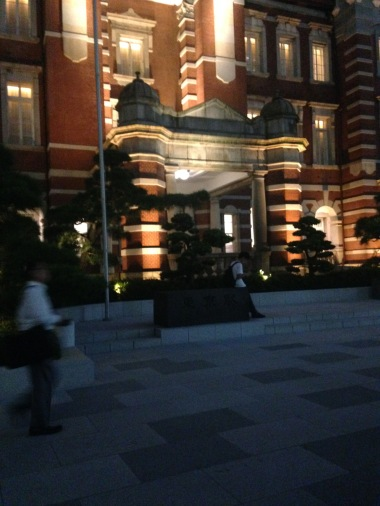 In front of Tokyo Station