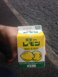 This was strange - Lemon milk