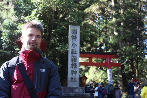 In front of Hakone Shrine