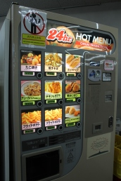 French fry vending
