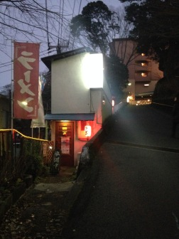 A cute ramen shopped tucked away on the hillside