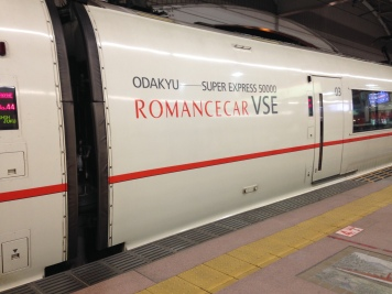 Going home on the Romance Car