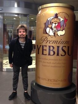 Ebisu museum in Tokyo