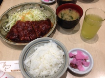 More Miso Katsu!