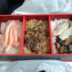 Kanazawa train bento box