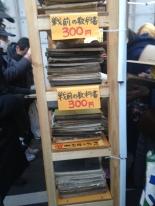 Old textbooks