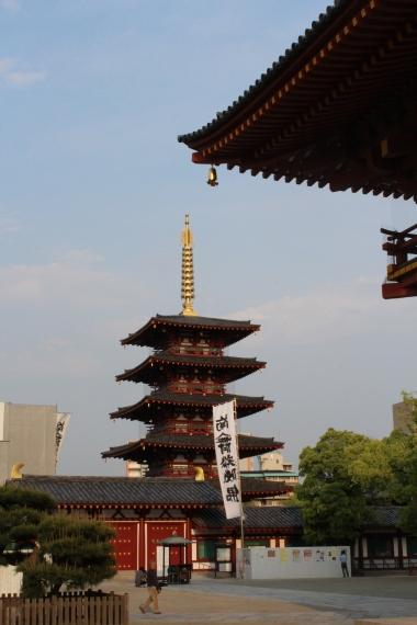 Tennoji Temple Complex