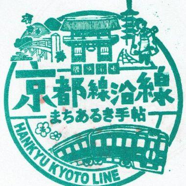 hankyukyoto