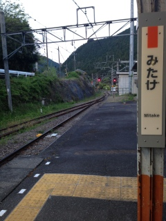 Waiting for the train back to Tokyo