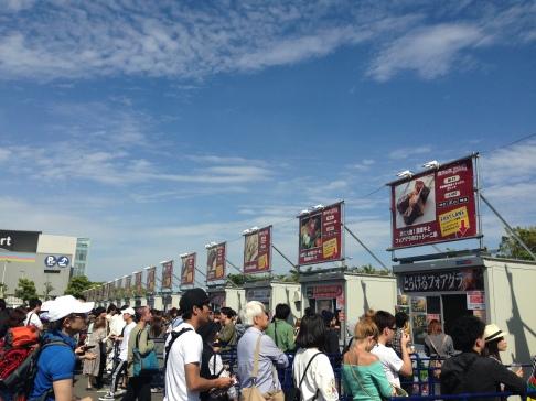 Meat festival on Odaiba