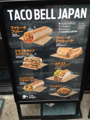 Part of the Taco Bell Menu