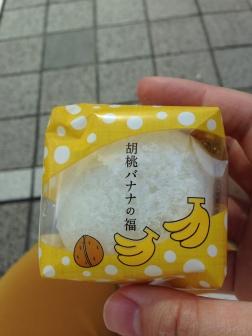 Banana walnut
