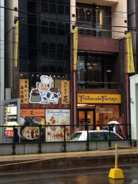 This shop looks familiar...