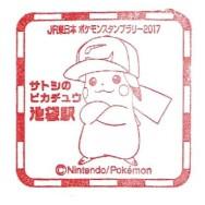JR Pokemon Stamp Rally
