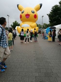 Behold the giant Pikachu!