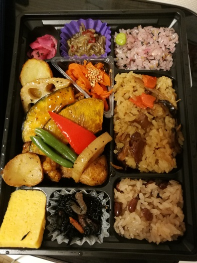 By myself bento