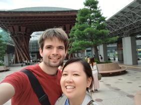 Outside Kanazawa Station