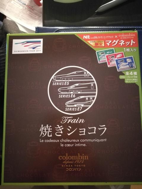 Yaki Chocolate