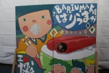 At the Fukuoka Fish Market