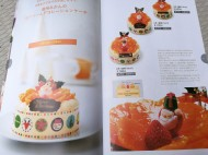 Why not browse the Xmas cake catalog as you wait for the electricity guy?