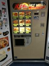 Fried snack vending!
