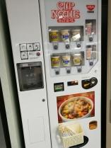 Ramen noodle vending!
