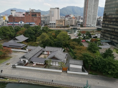 From atop Kokura Castle
