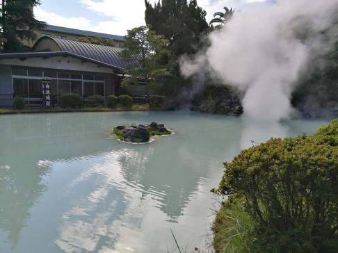 White Pond Hot Spring