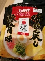 Ramen broth flavor chips