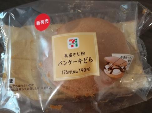 7-11 Dorayaki